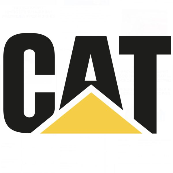 CAT Salford HSR4508
